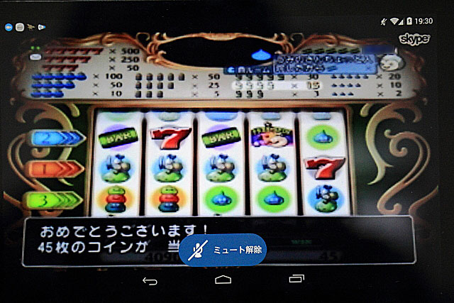 DQX_cyuukei_0009
