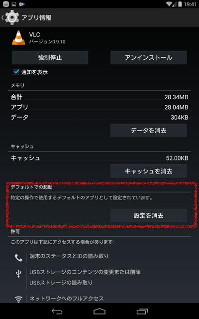 Screen_App
