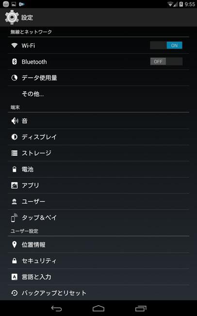 Screen_Settei
