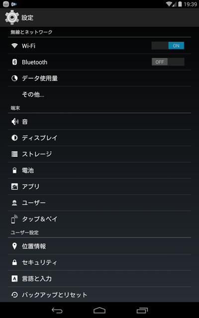 Screen_Setting_B