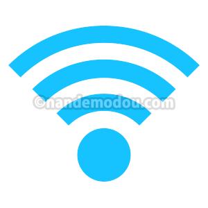無線LAN親機 - 正しいアンテナの...