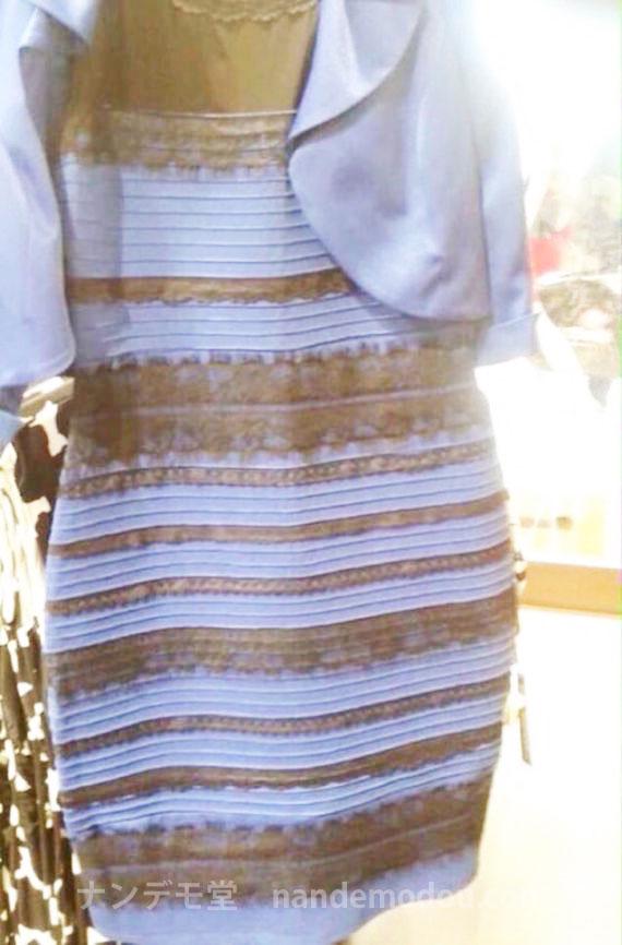 青と黒のドレスか? 白と金のドレスか? 解説・証明します dress