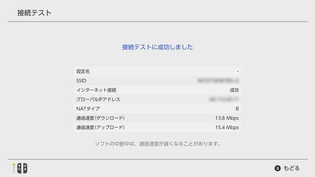 価格.com - 『wi-fiでのダウンロードが半端なく遅い …